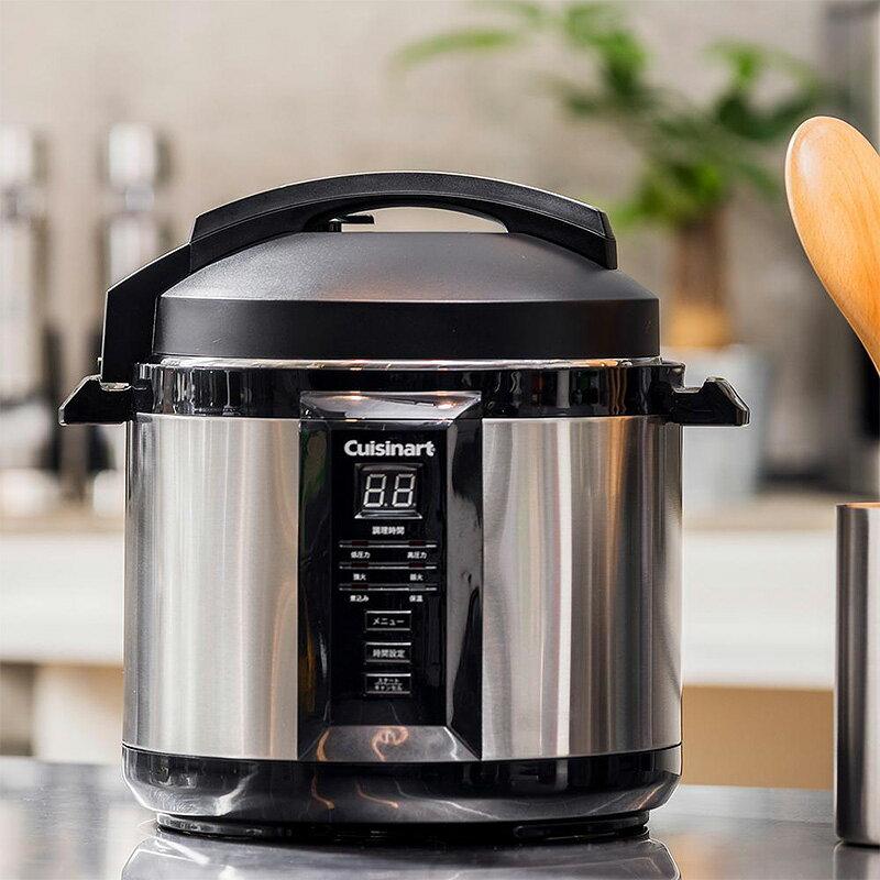 画像1: 【レビュー】時短調理ならクイジナートの電気圧力鍋がおすすめ! レシピも紹介