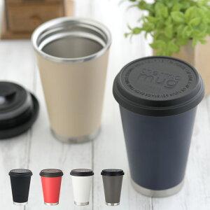 thermo mug サーモマグ Mobile Tumbler mini  ステンレスタンブラー タンブラー 保温 保冷 蓋付き ふた付き 持ち運び 水筒 ボトル ミニ コンパクト こぼれない おしゃれ ギフト プレゼント  【あす楽対