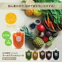 LA SANTE ラ・サンテ コールドプレスジュース 200g 味が選べる12本セット コールドプレス 野菜ジュース おいしい 健康 美容 美肌 ダイエット ジュースクレンズ ギフト プレゼント