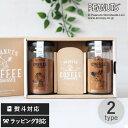 タカオ カフェ・オレ・ベース 本格喫茶店用仕上 人気商品に付、納期が一週間程度かかることがあります