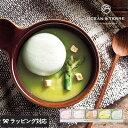 OCEAN & TERRE 北海道 野菜スープMONAKAセットB 野菜スープ 最中 もなか プチ ギフト かわいい 贈り物 おしゃれ 内祝い 引出物 返礼品 甘くないもの その1