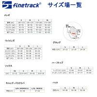 ファイントラック(finetrack)ドラウトレイジャケットMen'sSNV(ネイビー)FMM1201