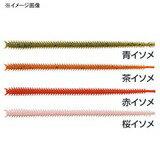 マルキュー(MARUKYU)パワーイソメ(極太)約11cm青イソメ