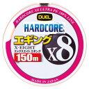 デュエル(DUEL) HARDCORE X8 エギング 150m 0.8号/16lb ミルキーオレンジ H3300-MO