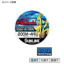 サンライン(SUNLINE) トルネード船 200m 7号 クリア×レッドマーキング×ブラックマーキング
