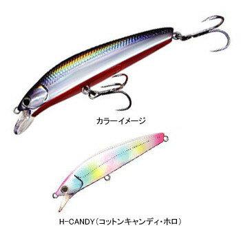 ハルシオンシステムTaphios(タピオス)70mmH-CANDY(コットンキャンディ・ホロ)