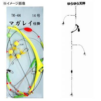 ヤマイ・ステキ針マガレイ仕掛3本針ゆらゆら天秤イエロー使用13号TK-44