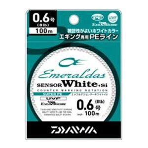 ダイワ(Daiwa) エメラルダスセンサー ホワイト+Si 100m 0.6号 04625941