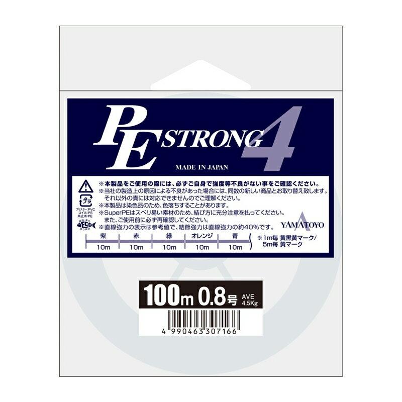 フィッシング, ライン (YAMATOYO) PE4 100m 0.8
