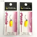 アイビーライン(IVYLINE) Penta(ぺンタ) 1.0g E13 ピンクキン A018612530 3