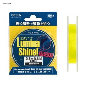 ゴーセン(GOSEN) ルミナシャイントラウト 200M 0.3号 イエロー GL1010Y03