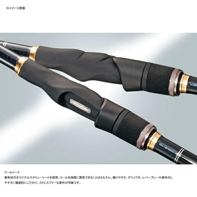 がまかつ(Gamakatsu) がま磯 チヌスペシャル 黒冴 1号 5.3m 22063