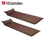 Hilander(ハイランダー) インフレーターマット(枕付きタイプ) 4.0cm×2【お得な2点セット】 ブラウン UK-8