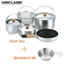 ユニフレーム(UNIFLAME) fan5 duo+UFシェ...