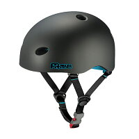 OGK(オージーケー)ヘルメットFR-MINI(FR・ミニ)47-51cm未満マットブラック20600274