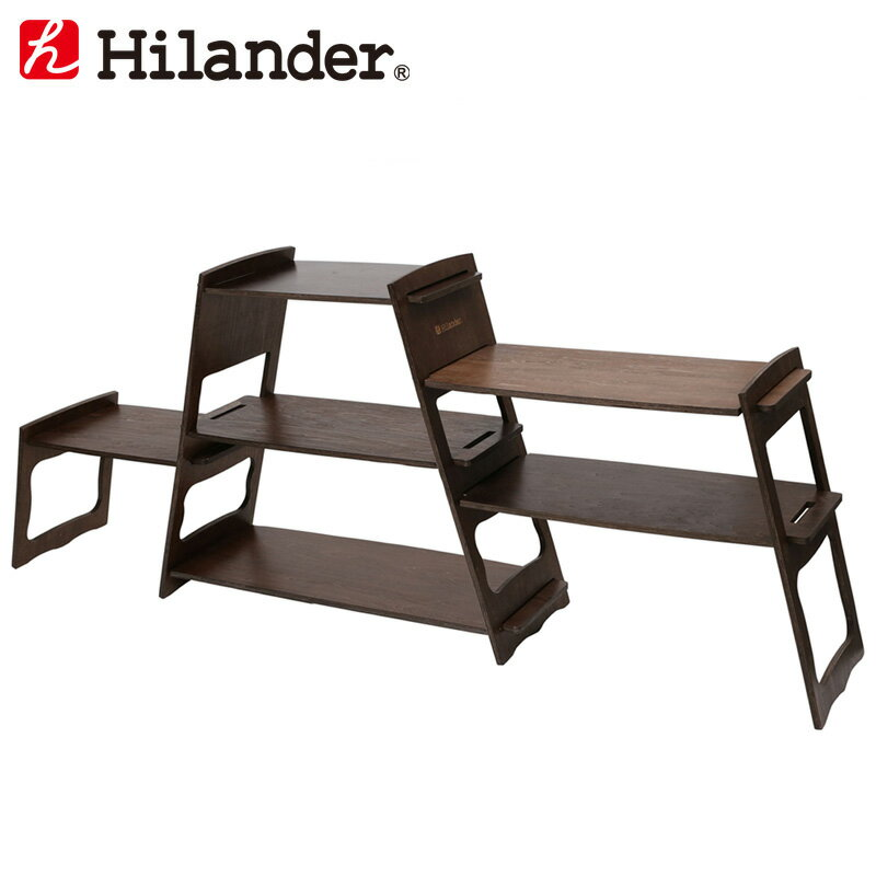 プライウッドマルチラック/Hilander(ハイランダー)