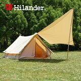 Hilander(ハイランダー) テント アルネス+タープ トラピゾイド スタートパッケージ HCA0241HCA0259