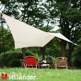 Hilander(ハイランダー) 【在庫限り特価】トラピゾイドタープ ライトベージュ HCA0338