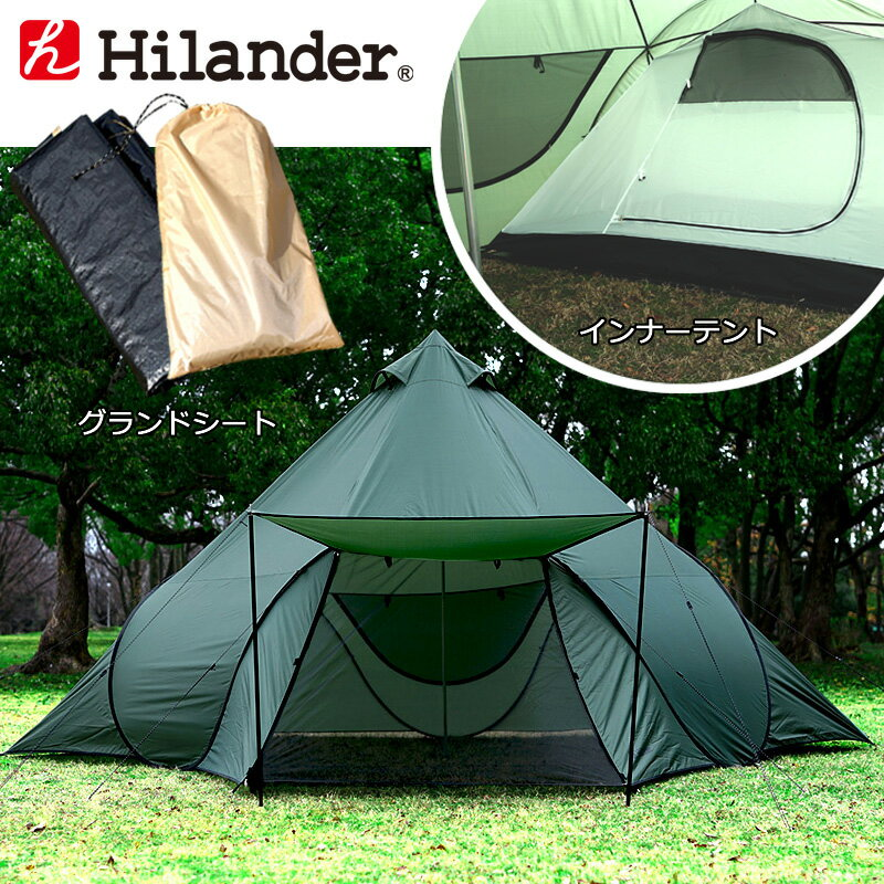 Hilander(ハイランダー)『ポップワンポールテントフィンガル』