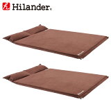 Hilander(ハイランダー) スエードインフレーターマット(枕付きタイプ) 5.0cm【お得な2点セット】 ダブル(2本) ブラウン UK-3