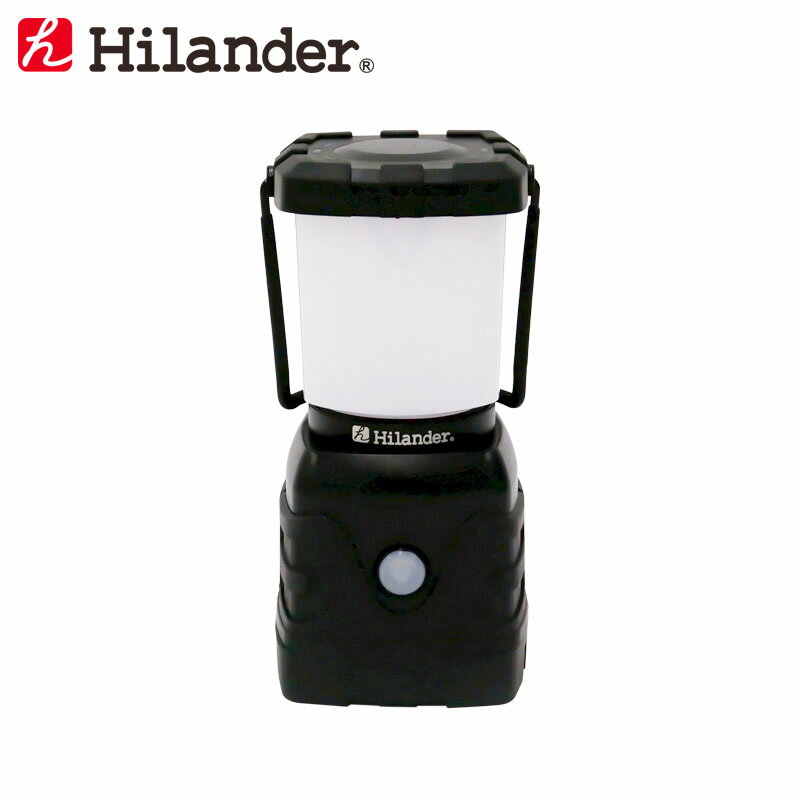 LEDランタン(USB充電式) 1000ルーメン/Hilander(ハイランダー)