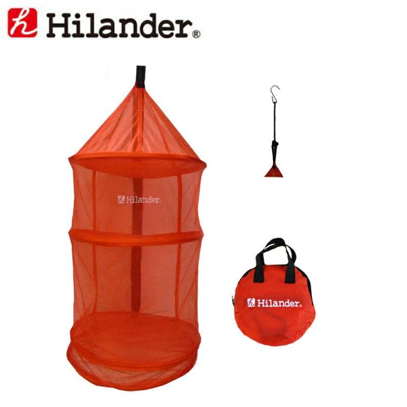 ナチュラム『Hilanderポップアップドライネット2(HCA0075)』