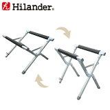 Hilander(ハイランダー) 2Wayクーラースタンド HCA006