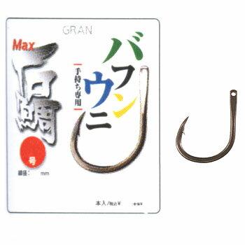 モーリス(MORRIS) グラン MAX石鯛 バフンウニ 手持ち専用鈎 15号 ブラウン