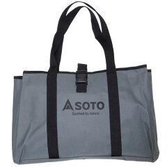 SOTOST−525用バーナーケースST-525CS