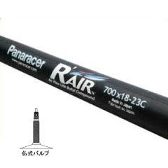 パナレーサー(Panaracer) R−Airチューブ 仏式バルブ 700X18−23C ロン…