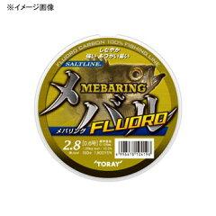 東レインターナショナル(TORAY) ルアー用ライン東レインターナショナル(TORAY) ソルトライン ...