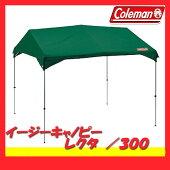 Coleman(コールマン)イージーキャノピーレクタ/3002000022108