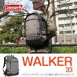 【送料無料】Coleman(コールマン) 【WALKER/ウォーカー】ウォーカー33/WALKER33 33L ヘリンボーン 2000021392【あす楽対応】【SMTB】