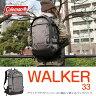 【送料無料】Coleman(コールマン) 【WALKER/ウォーカー】ウォーカー33/WALKER33 33L ヘリンボーン 2000021392【SMTB】