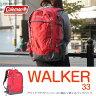 【送料無料】Coleman(コールマン) 【WALKER/ウォーカー】ウォーカー33/WALKER33 33L コーラル 2000021387【SMTB】