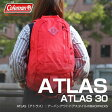 Coleman(コールマン) 【ATLAS/アトラス】アトラス30/ATLAS30 30L レッド 2000021673