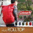 Coleman(コールマン) 【ATLAS/アトラス】アトラスロールトップ/ATLAS ROLL TOP 33L レッド 2000021722