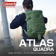 【送料無料】Coleman(コールマン) 【ATLAS/アトラス】アトラスクアドラ/ATLAS QUADRA 20L モス 2000021724【SMTB】