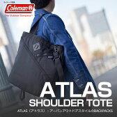 【送料無料】Coleman(コールマン) 【ATLAS/アトラス】アトラスショルダートート/ATLAS SHOULDER TOTE 21L ブラック 2000021735【SMTB】