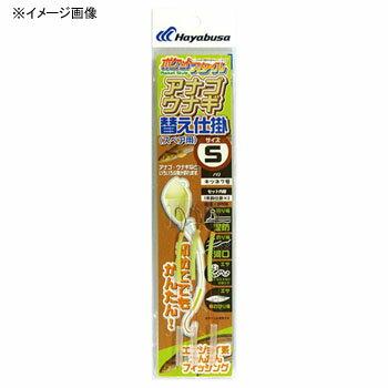 ハヤブサ(Hayabusa) ポケットスタイル アナゴウナギ替え仕掛 M 茶 HA556