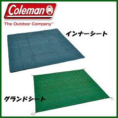 【送料無料】Coleman(コールマン)テントシートセット/3002000023539【SMTB】
