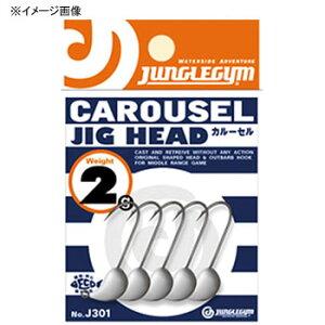 JUNGLEGYM(ジャングルジム) カルーセル 1.0g J301【あす楽対応】