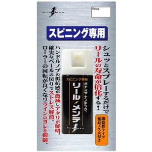 ボナンザ 塗料・接着剤ボナンザ リール メンテ 30ml