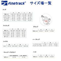 ファイントラック(finetrack)ドラウトエアジップネックMen'sXLLG(ライトグレー)FMM0411