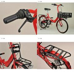 キャプテンスタッグ(CAPTAIN STAG) コンタナFDB206BAA 20インチ カフェラテ YG-237 キャプテンスタッグ(CAPTAIN STAG) 折りたたみ自転車