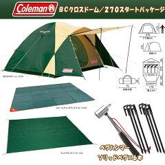 Coleman(コールマン)BCクロスドーム/270スタートパッケージ+ペグ20cm6pc+ハンマー【お得な3点セット】2000017153