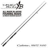 YAMAGA Blanks(ヤマガブランクス) Calista(カリスタ) 90M/TZ NANO
