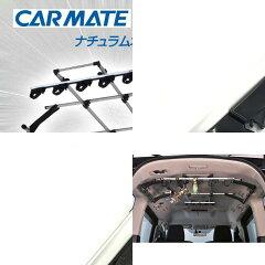 カーメイト(CARMATE)IF31E5ロッドホルダーDHE