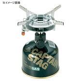 キャプテンスタッグ(CAPTAIN STAG) オーリック小型ガスバーナーコンロ M-7900【あす楽対応】