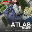 Coleman(コールマン) 【ATLAS/アトラス】トレース/ATLAS TRACE 35L ヘザーグレー 2000026997